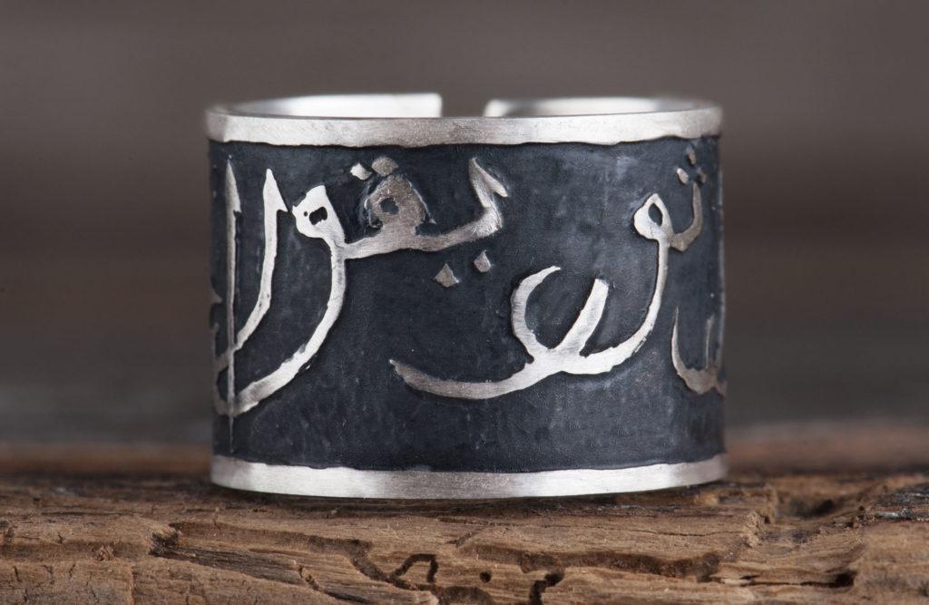 personalizowana biżuteria z kaligrafia arabską